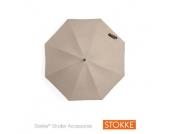 STOKKE ® Kinderwagen Sonnenschirm Beige Melange 50+ UV-Schutz - beige