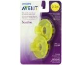 AVENT SOOTHIE - 2x Schnuller (GELB) 0/3 Monate aus USA